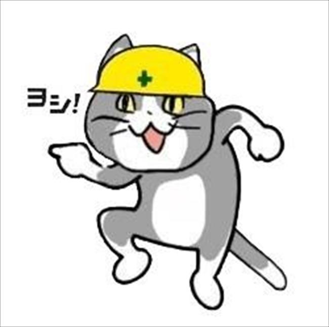 genbaneko_R.jpg