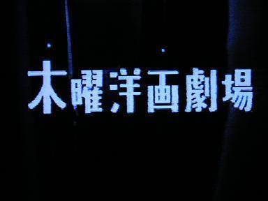 mokuyou.jpg
